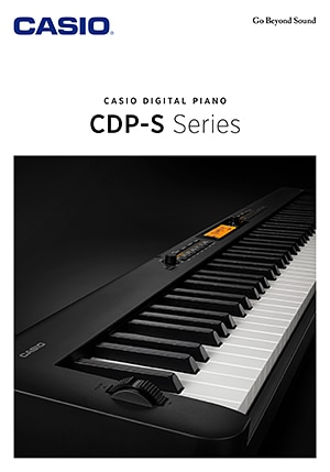 CDP-S Series Catalog