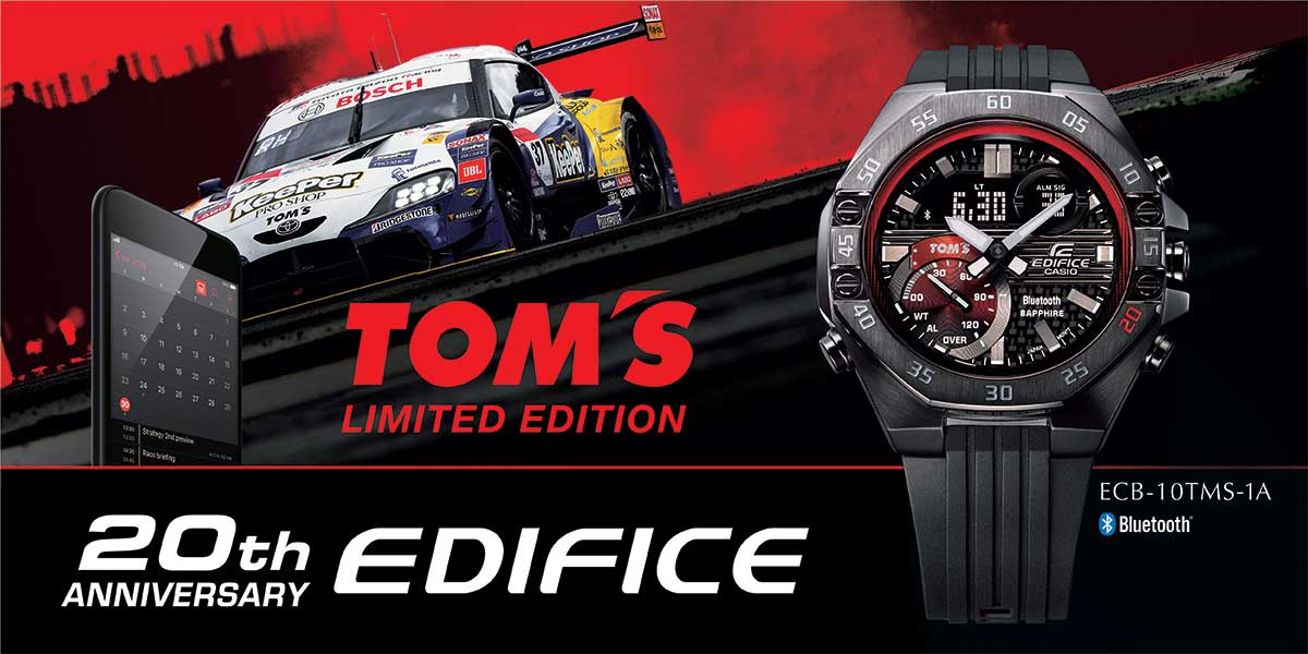 LIMITED EDITION (EDIFICE) img