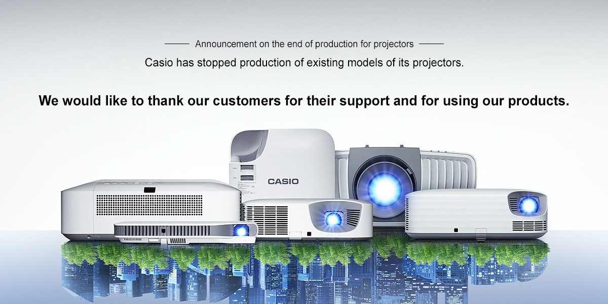 Announcement on the end of production for projectors