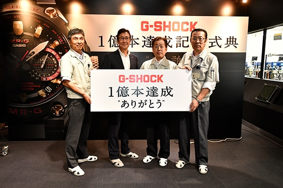 The ceremony (second from the left : Yuichi Masuda,<br>