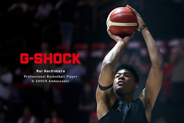 Profile of Rui Hachimura