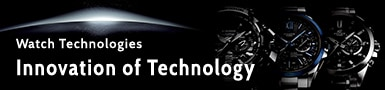 watch technologies Innovation of Technology